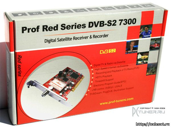 Коробка Prof Red Series DVB-S2 7300
