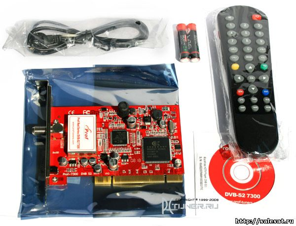 Комплектация Prof Red Series DVB-S2 7300