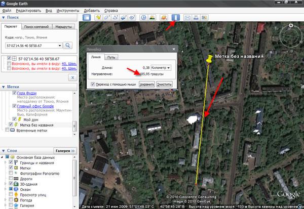 настройка по google earth спутниковой антенны