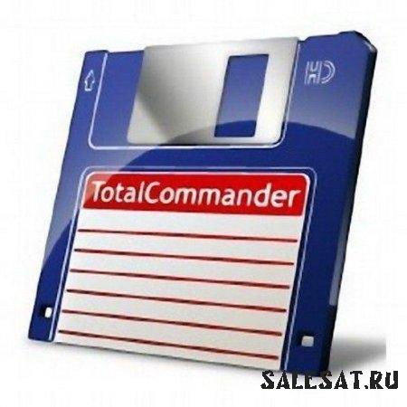 Total Commander 8.0 beta 9