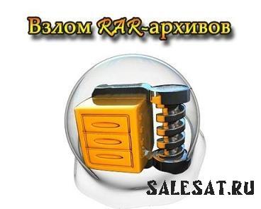 passware zip key 7.0.1180