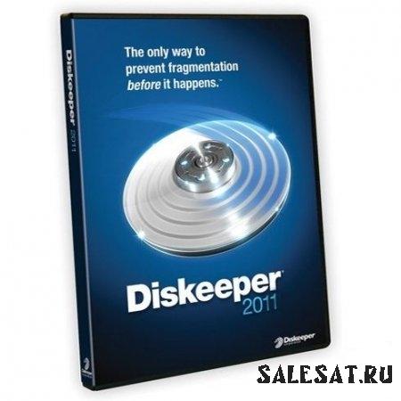 Diskeeper 2011 Pro Premier 15.0.963.0 х32 + х64 [Русские версии]