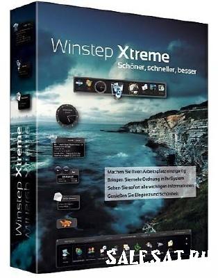 Winstep Xtreme v.11.10 (x32/ML/RUS) + Portable
