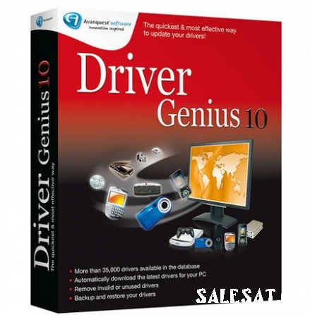 Driver Genius Professional 10.0.0.820 Final RePack by Alker (Rus)