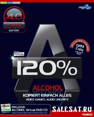 Alcohol 120% v1.9.5.3105 x86 [2007, RUS]