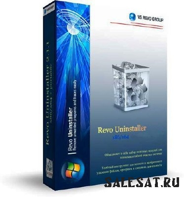 Revo Uninstaller Pro v2.5.7 Final+Portable+Repack