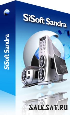 SiSoftware Sandra Professional Business / Enterprise / Engineer Standard v2012.01.18.21 (SP1)