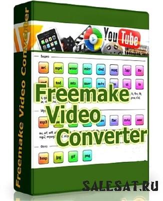 Freemake Video Converter 3.0.1.24 (Rus/2012).
