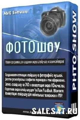 ФотоШОУ 3.0  Repack+Portable (Rus/2011).