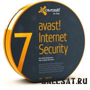 Avast! internet security 7  (7.0.1407) Русский.